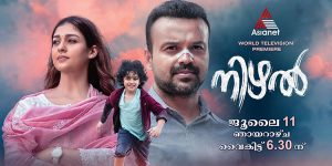 Asianet-brings-the-World-Television-Premiere-of-mystery-thriller-Nizhal-on-11th-July
