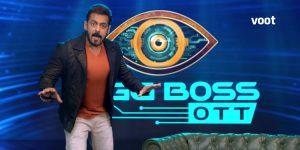 Salman-Khan-unveils-the-first-promo-of-Bigg-Boss-OTT-on-Voot