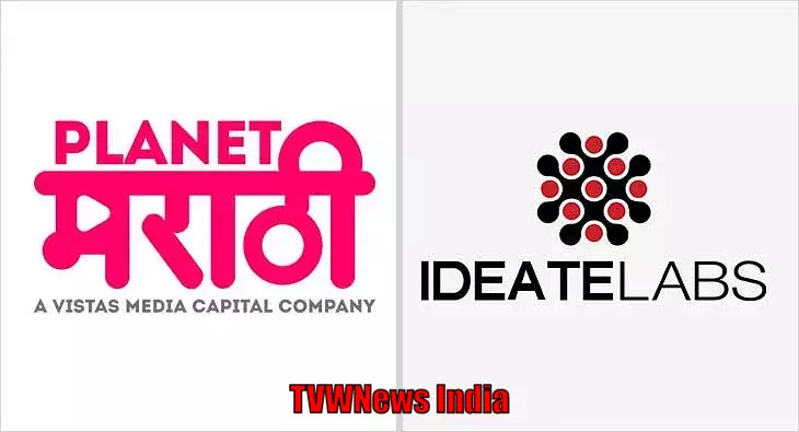 Ideate Labs