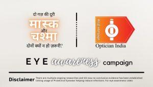 optician Awareness